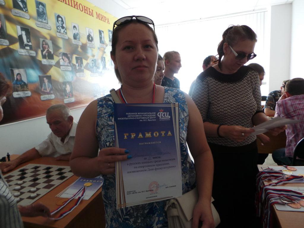 фото спартакиада каратуз шашки 140